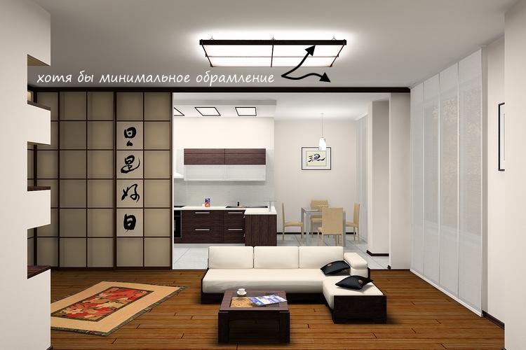 Японский стиль в интерьере - потолок