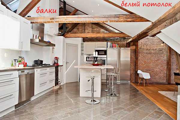 Потолок на кухне лофт