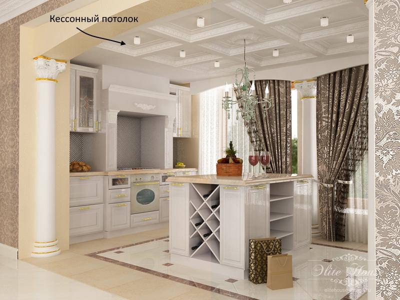 Классический стиль в интерьере потолки