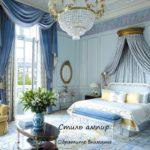 Интерьер в классическом стиле - шторы