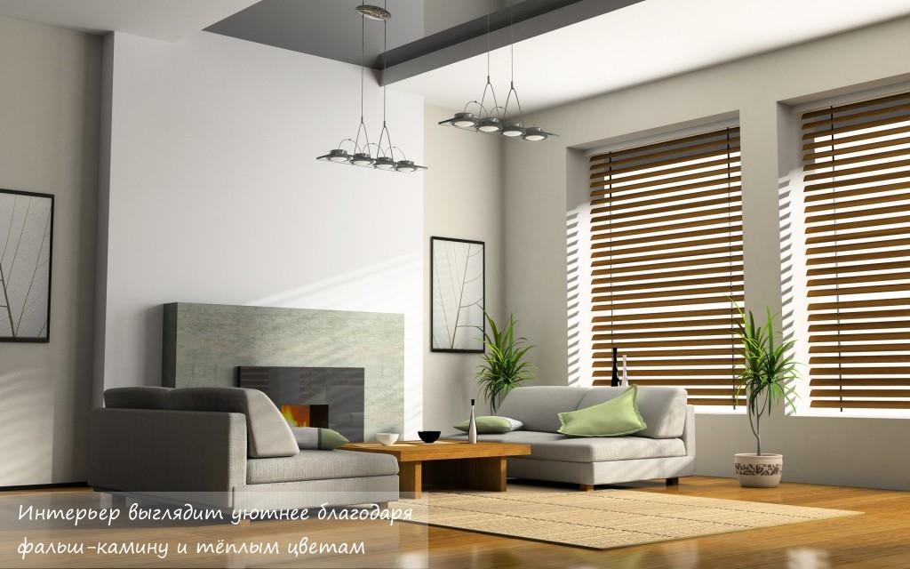 Стиль минимализм в интерьере - уютный