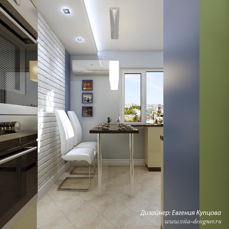 кухня студия дизайна